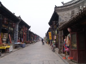 Pingyao's old town