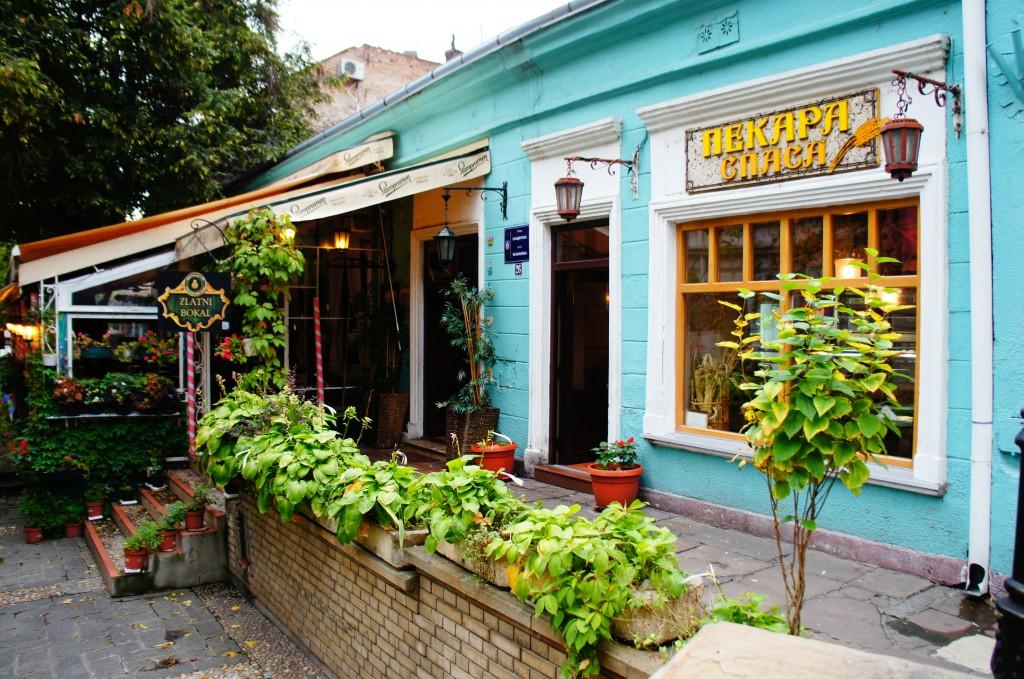 Barrio bohemio de Belgrado